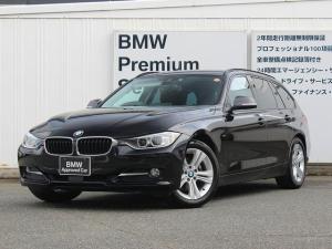 BMW 3シリーズ 320dツーリング スポーツ ACC 衝突軽減ブレーキ 電動トランクゲート アクティブクルーズコントロール i-Driveナビゲーション バックカメラ USB/Bluetoothオーディオ レーンチェンジウォーニング