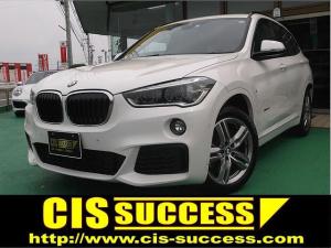 BMW X1 xDrive 20i Mスポーツ ワンオーナー ディーラー整備車 コンフォートアクセス インテリジェントセーフティ ACC LEDライト 18AW パワーバックドア 純正ナビ Bカメラ 前後パーキングセンサー 禁煙車