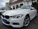 BMW/BMW 318i Mスポーツ