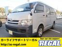 トヨタ/ハイエースワゴン DX