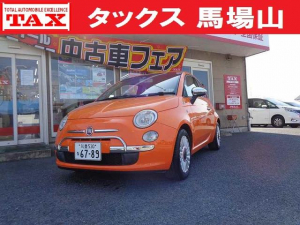 フィアット 500 アランチャ 300台限定車 日本限定色