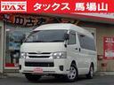 トヨタ/ハイエースバン ウェルキャブ 車いす仕様車Bタイプ