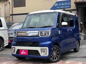 トヨタ ピクシスメガ Gターボ SAII 2年保証 ナビ フルセグ ETC バックカメラ 両側電動スライド 軽減ブレーキ ターボ 純正アルミ