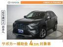 トヨタ/RAV4 ハイブリッドG4WD 当社試乗車 予防安全装置 メモリーナビ