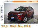 トヨタ/RAV4 ハイブリッドX 4WD 当社試乗車 予防安全装置付き