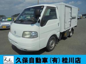 マツダ ボンゴトラック 冷蔵冷凍車ー5℃ スラライドドア付 ETC Wタイヤ