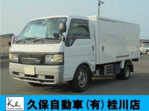 マツダ ブローニィトラック 冷蔵冷凍車ー5℃ ディーゼル車 左スライドドア 1.5t