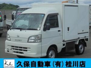 ダイハツ ハイゼットトラック 冷蔵冷凍車ー5℃ 4WD 両側スライドドア 5速 PS PW