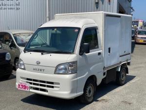 ダイハツ ハイゼットトラック 冷蔵冷凍車/FRP中温冷凍車