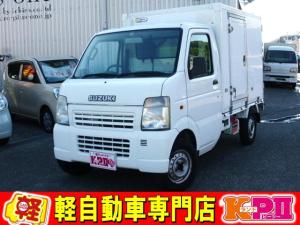 スズキ キャリイトラック KC 冷蔵冷凍車4WD/庫内設定マイナス30度から30度