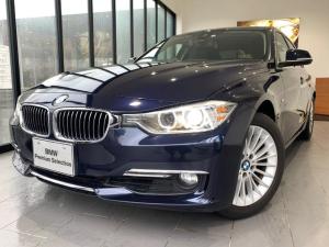 BMW 3シリーズ 320iラグジュアリー レザーシート 純正HDDナビ バックカメラ スマートキー