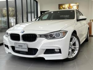 BMW 3シリーズ 320i Mスポーツ 純正HDDナビ バックカメラ スマートキー ACC ETC