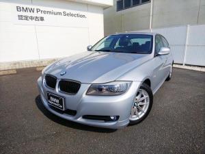 BMW 3シリーズ 320i 後期モデル DVD再生 ワンオーナ タイヤ4本新品