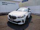 BMW/BMW 118i Mスポーツ コンフォートP パノラマサンルーフ