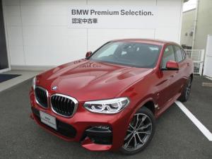 BMW X4 xDrive 30i Mスポーツ Mスポーツブレーキ ヘッドアップディスプレイ 前後シートヒータ 20AW