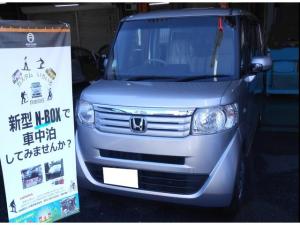 ホンダ N-BOX G・Lパッケージ 車中泊仕様車 軽キャンピングカー