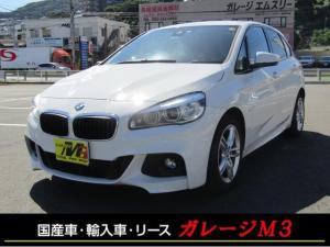 BMW 2シリーズ 218iアクティブツアラー Mスポーツ バックカメラ 純正17インチAW パワーバックドア ETC スマートキープッシュスタート スペアキー アイドリングストップ ミシュランタイヤ