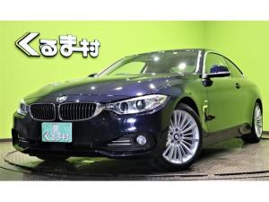 BMW 4シリーズ 420iクーペ ラグジュアリー HDDナビ 茶革 ターボ