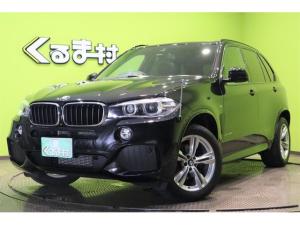 BMW X5 xDrive35dMスポーツ HDD SR 黒革 19AW