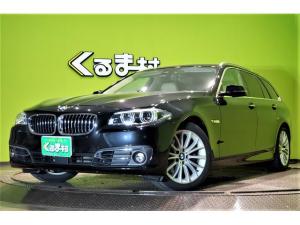 BMW 5シリーズ 523dツーリング ラグジュアリー フルセグHDDナビ Bカメラ ベージュ革Pシートヒーター F&Rソナー インテリジェントセーフティ 車線逸脱警報 アイドリングS ドラレコ Pバックドア LED 18AW 4気筒D-TB 8AT