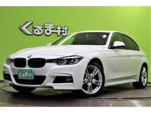 BMW 3シリーズ 320d Mスポーツ ワンオーナー車 HDDナビ Bカメラ F席Pシートヒーター インテリジェントセーフティ クルコン 革巻ステア パドルシフト 前後ドラレコ スマートキー オートLED&フォグ ETC 18AW 4気筒D-TB 8AT