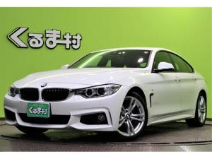 BMW 4シリーズ 420iグランクーペ Mスポーツ 1オーナー車 純正HDDナビ Bカメラ インテリジェントセーフティ 車線逸脱警報 F席パワーシート クルコン Pトランク 革巻ステア パドルシフト オートHID&フォグ ETC 18AW 直列4気筒ターボ 8AT