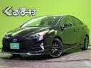 トヨタ/プリウス Sツーリングセレクション セーフティセンス モデリスタエアロ