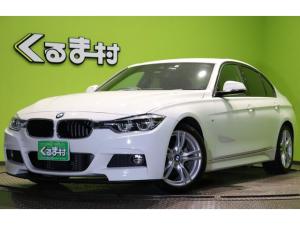 BMW 3シリーズ 320i Mスポーツ 後期型 HDDナビ Bカメラ Pシート インテリジェントセーフティ 車線逸脱警報 ドラレコ クルコン オートLED&フォグ 革巻ステア パドルシフト ETC 18AW レムスマフラー 4気筒ターボ 8AT