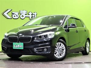 BMW 2シリーズ 218iアクティブツアラー ラグジュアリー メーカーHDDナビ DVD再生 黒本革Pシートヒーター インテリジェントセーフティ 車線逸脱警告 アイドリングS スマートキー 革巻ステア オートLED&フォグ ミラーETC  16AW 6AT