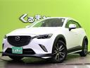 マツダ/CX-3 XD/ツーリング/マツダスピードエアロ/1オーナー車/