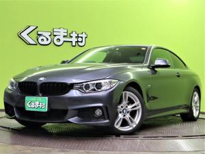 BMW 4シリーズ 420iクーペ Mスポーツ 純正HDDナビ Bカメラ F席パワーシート インテリジェントセーフティ アダプティブクルーズ 革巻ステア パドルシフト スマートキー ETC アイドリングS オートHID&フォグ 18AW 8AT