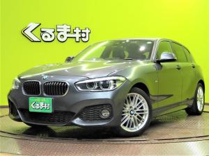 BMW 1シリーズ 118d Mスポーツ 純正HDDナビ DVD BT接続 Bカメラ インテリジェントセーフティ 車線逸脱警報 シートヒーター ドラレコ アイドリングS ソナー LED&フォグ スマートキー 17AW 4気筒D-TB 8AT
