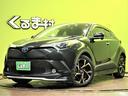 トヨタ/C-HR G LEDエディション TSS モデリスタエアロ