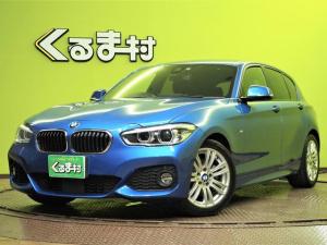 BMW 1シリーズ 118i/Mスポーツ/インテリジェントセーフティ/ メーカーHDDナビ/Bカメラ/革巻ステア/クルコン/車線逸脱警報/アイドリングS/スマートキー/Pスタート/Rソナー/ETC/ドラレコ/LED&フォグ/17AW/直列3気筒ターボ/8AT