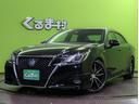 トヨタ/クラウンハイブリッド アスリートS エアロ サンルーフ 新品20AW&車高調