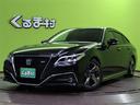 トヨタ/クラウン RS トヨタセーフティセンス