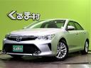 トヨタ/カムリ ハイブリッド レザーパッケージ 最終型 TOPグレード