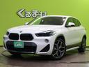 BMW/BMW X2 xDrive 20i MスポーツX 4WD