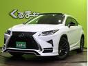 レクサス/RX RX300Fスポーツ/サンルーフ/