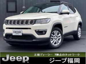 クライスラー・ジープ ジープ・コンパス ロンジチュード 当社代車 純正ナビTV バックカメラ