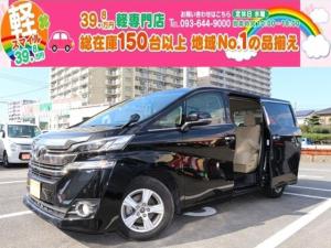 トヨタ ヴェルファイア 2.5X 社外ナビ/TV/Bカメラ ETC車載器 保証付