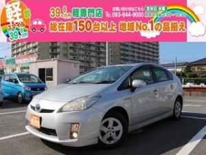 トヨタ プリウス S 社外ナビ/TV/ETC スマートキー 修復歴なし 保証付