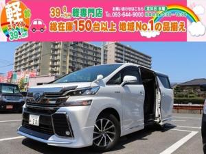 トヨタ ヴェルファイアハイブリッド ZR Gエディション  4WD 純正ナビ/TV/Bカメラ