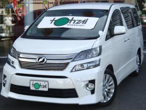 トヨタ ヴェルファイア 2.4Z後期モデル ナビTV後席モニタ-両Pドア 2年保証