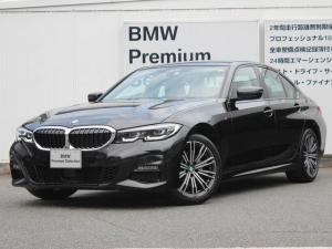 BMW 3シリーズ 320i Mスポーツ コンフォートパッケージ タッチナビ