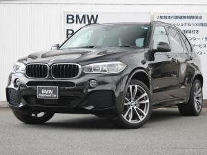 BMW X5 xDrive 35d Mスポーツ セレクトP 電動サンルーフ