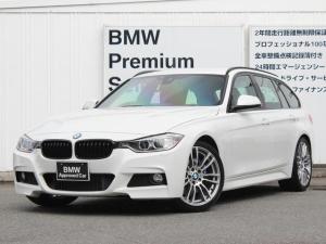 BMW 3シリーズ 320iツーリング Mスポーツ 19インチ Mパフォーマンス