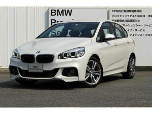 BMW 2シリーズ 225i xDriveアクティブツアラー Mスポーツ ACC
