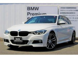 BMW 3シリーズ 320d Mスポーツ エディションシャドー 限定車