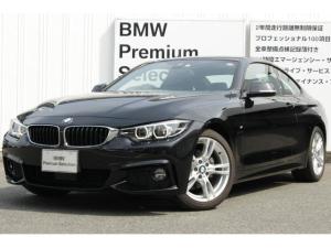 BMW 4シリーズ 420iクーペ Mスピリット レンタアップ